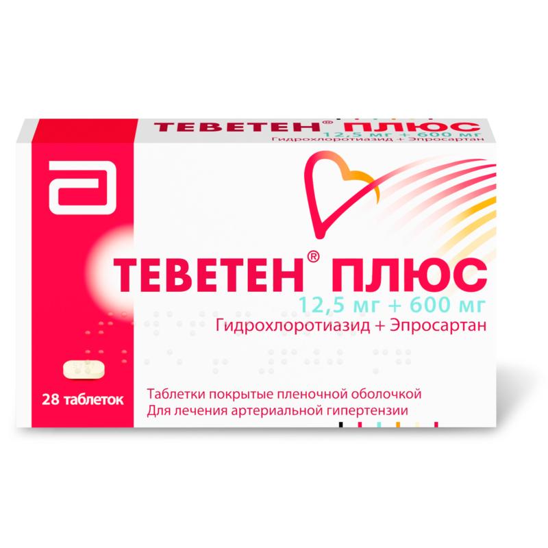 Препарат Теветен: инструкция и цена таблеток при гипертонии
