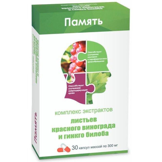 Комплекс экстрактов листьев Красного винограда и Гинкго Билоба капсулы 30 шт.