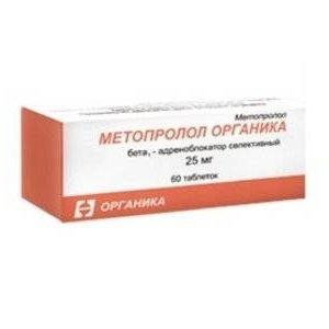 Метопролол таблетки 25 мг 60 шт.
